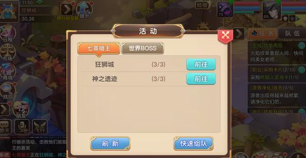 七罪暗王3.png